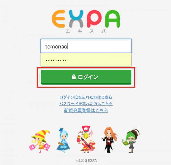 expasu1